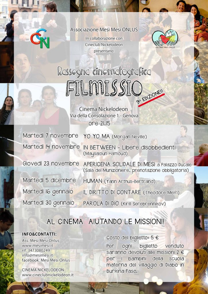 Filmissio2018